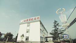 星光发电机办公楼